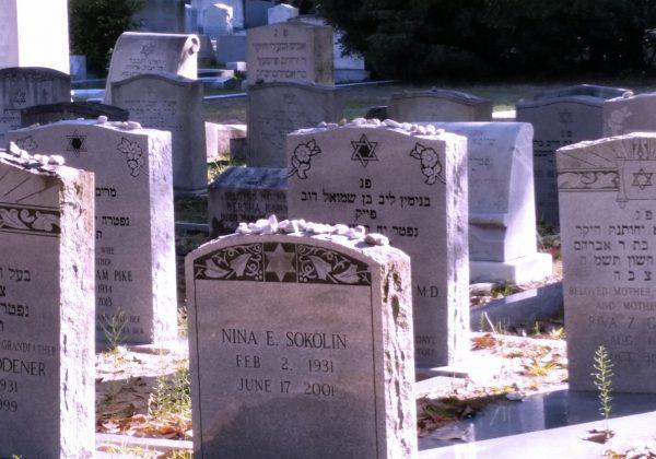 עלויות קבורה בישראל: כל מה שצריך לדעת